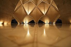 Bahai Lotus Temple Interior